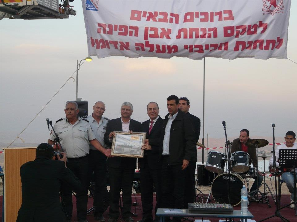 Cornerstone dedication for new fire and rescue station in Ma'ale Adumim