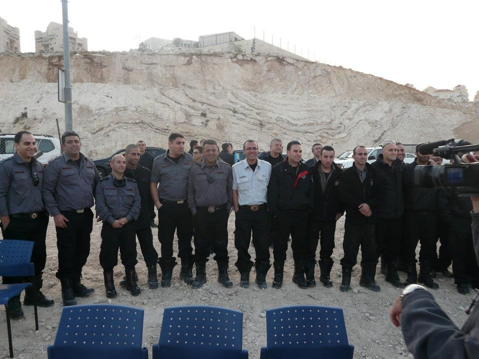 Ma'ale Adumim Fire and Rescue