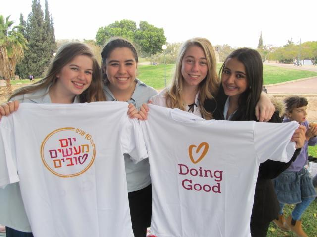 Good Deeds Day in Ma'ale Adumim