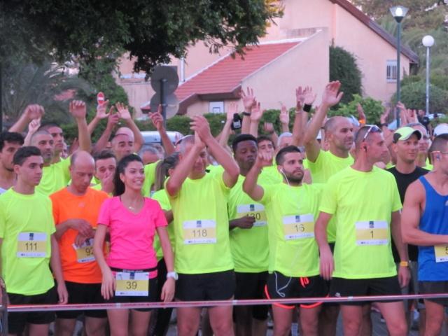 Photos of the Ma'ale Adumim Night Run