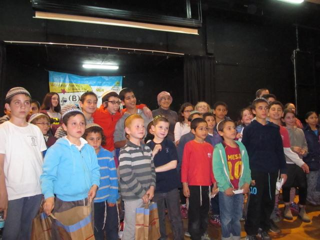 A.H.A.V.A. Readathon Awards Ceremony in Ma'ale Adumim
