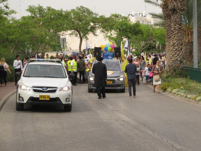 Lag Ba'Omer parade