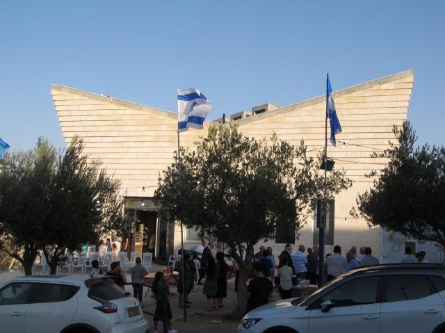 Dedication of Mishkan Shoshana Synagogue in Ma'ale Adumim